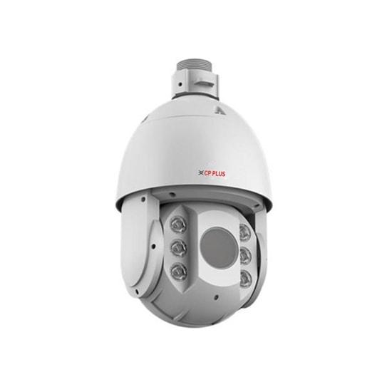 CP UVP 2020 L10IR CCTV Camera